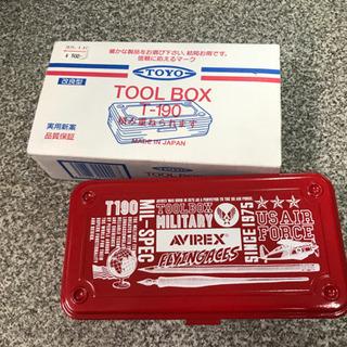 ミニサイズ TRUSCO トランク型工具箱 型番:T-190 ツ...