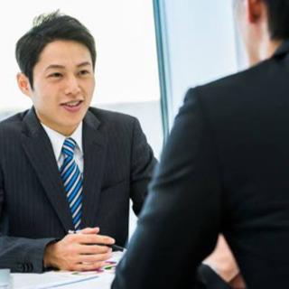 ✨完全無料✨就職〜起業支援の無料相談窓口です🐶