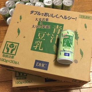 【おまけ:DHC青汁+豆乳84本】総合サプリメント2袋