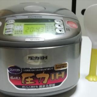 【取引中】ZOJIRUSHI 炊飯器5.5合炊き  圧力IH (...