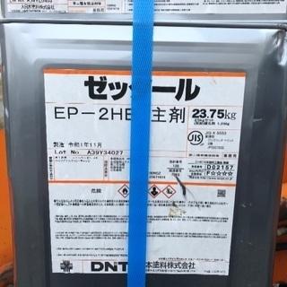 大日本塗料DNT ゼッタールEP-2HB主剤