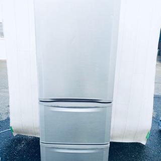 💕2015年製💕 336番 YAMADA✨ ノンフロン冷凍冷蔵庫...