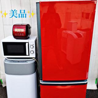 ✨🔔限界価格🔔✨格安家電セット販売✨冷蔵庫/洗濯機/電子レンジ/業界最安値😍🌟送料設置無料🙏 − 東京都