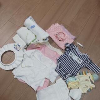新生児用品 まとめ売り 21点