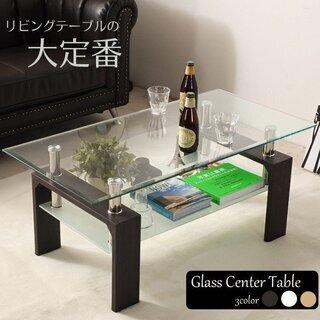 【有難うございました】ガラステーブル