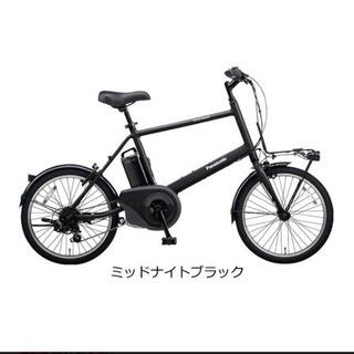 ほぼ新古車 電動自転車