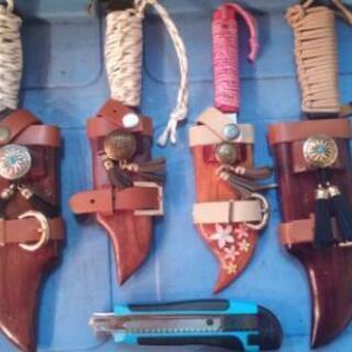 刃物(アウトドア用ナイフ・包丁等)の鞘(ケース)を製作します。