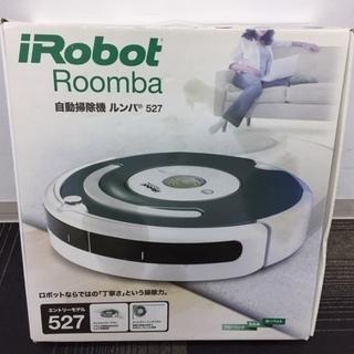 人気のお掃除ロボット ルンバ 完動品 ☆空いた時間何しますか?