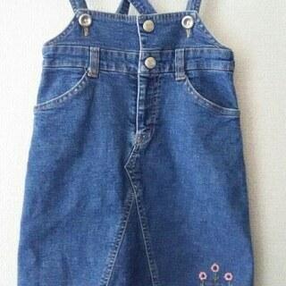 KPジャンパースカート 110cm