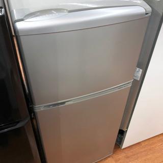 早い者勝ち!2ドア冷蔵庫がお買い得です!