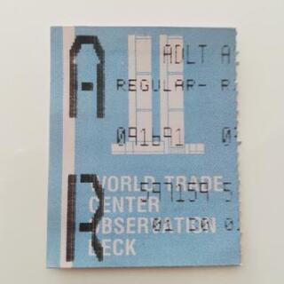 入場チケット半券(1991年) 2枚セット