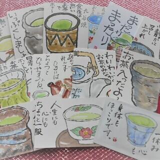 お茶はがき屋に全国から届いた絵手紙と絵手紙愛好家の絵手紙展