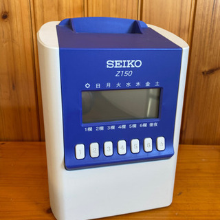 SEIKO 時間計算タイムレコーダー Z150