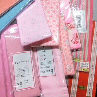 伊達締め 正絹博多織 サッシュ ポリ マジックベルト 新品 中古美品