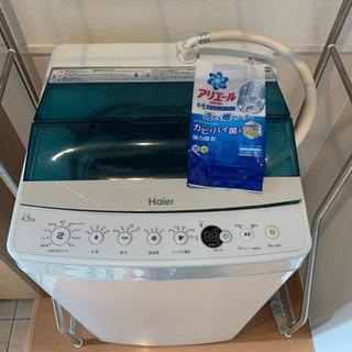 (取引中)2016年製洗濯機