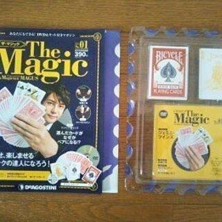 ザ・マジック NO.01 (DVD マジックアイテム)説明書付 ...