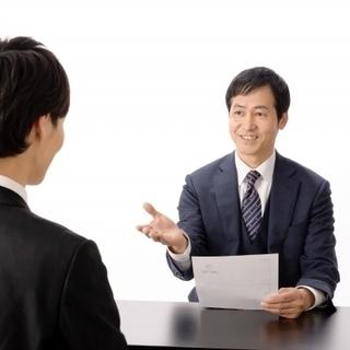 【調査員毎月新規募集中!】18歳~27歳(男性限定)