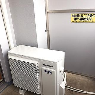 ルームエアコンの入替工事 − 京都府
