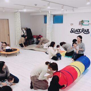 【練馬 親子体操】子どもの身体能力開発協会監修!親子体操 - スポーツ