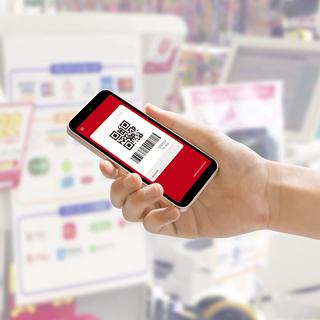 【契約社員】高時給1400円以上 スマホ決済サービス PayPa...