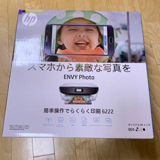 【新品未開封】HP ENVY Photo 6222オールインワ...
