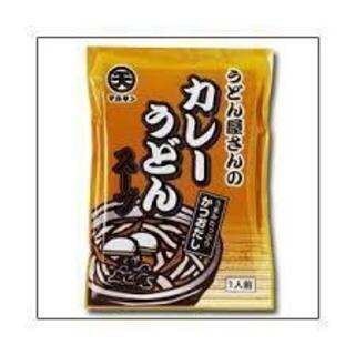 カレーうどんスープ (4個)