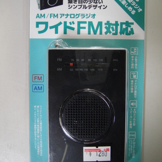 GRANPLE 小型ラジオ スピーカー付 イヤホン対応 ワイドF...