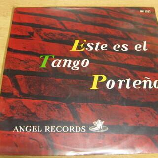 58【LPレコード】 これがタンゴだ!