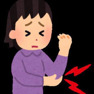 〜肘部管症候群について〜
