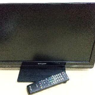 SHARP液晶テレビ22型