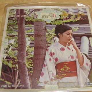 74【LPレコード】日本歌謡大全集「影を慕いて」