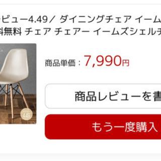 イームズDSW 木脚 デザイン椅子