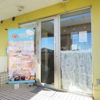 🍑illustrator教えます🍑オープン記念につき今だけ1,000円! − 神奈川県