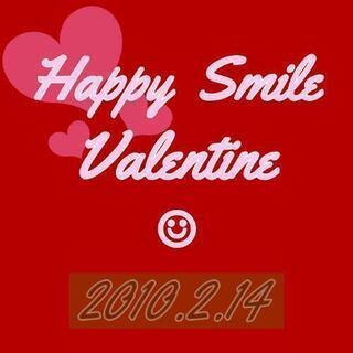 2月14日 スマイル会 3時間食べ飲み放題 バレンタイン企画