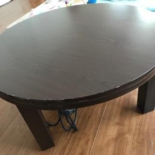 円型 こたつテーブル
