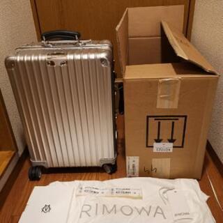 【美品】リモワ RIMOWA クラシック キャビン 36L シルバー