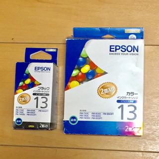 【0円処分‼︎】EPSON インクカートリッジ セット