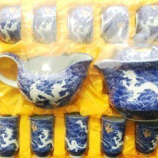 値下【未使用・箱付】台湾茶器、竹製茶托付