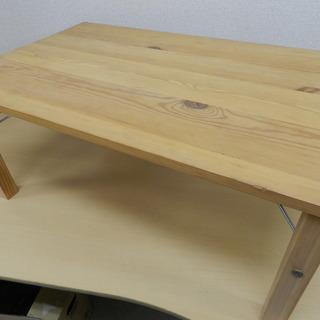 天然木 折りたたみテーブル 幅80cm