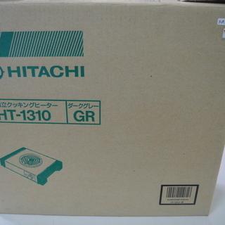 1997年製 日立 クッキングヒーター HT-1310 未…