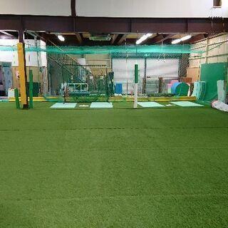 全天候型本格室内グランド C-top ジュニア野球スクール