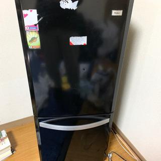 ハイアール冷蔵庫 2014年製 138L