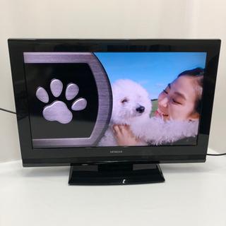 日立32型液晶デジタルハイビジョンテレビ 激安! No.5