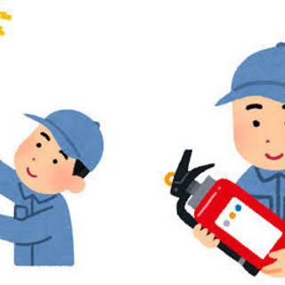 【正社員急募】消防設備の管理・設置業務☆未経験者可、仲の良さが自...
