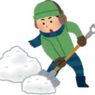 お家まわり等の雪かきのお手伝いをいたします