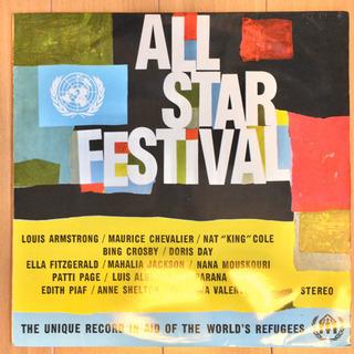 オールスター・フェスティバル 避難民救済機関 LP レコード