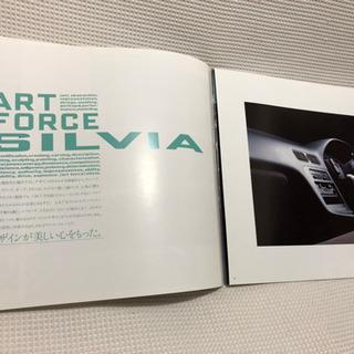 激レア‼️日産シルビア S13シルビアのカタログです!