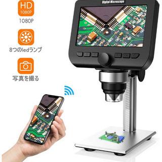 【新品未使用】液晶デジタル顕微鏡、WIFI 4.3インチ200万...