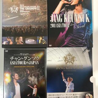 チャン・グンソク まとめ売り DVD