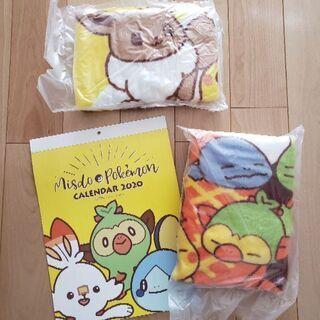 【新品】 ブランケット&カレンダー ★ミスタードーナツ ポケット...